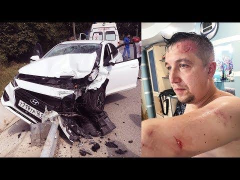 Как я попал в аварию на BlaBlaCar