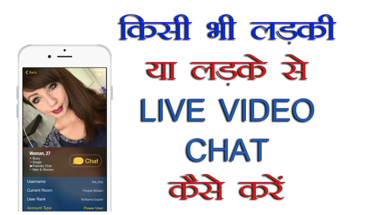 Online video chat with boys