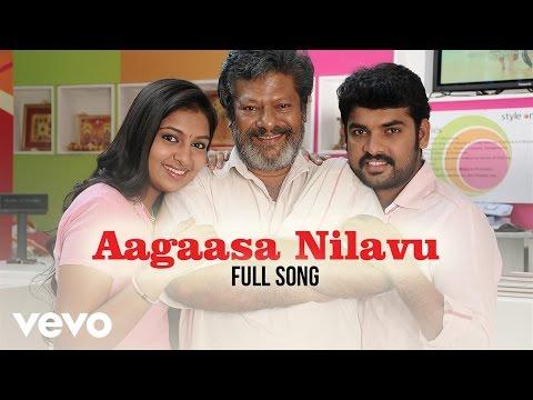 Manja Pai - Aagaasa Nilavu Song   N.R. Raghunanthan   Vimal