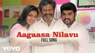 Manja Pai - Aagaasa Nilavu Song | N.R. Raghunanthan | Vimal