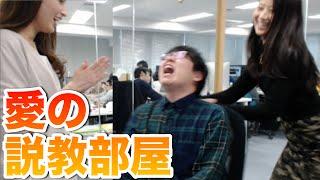 【モンスト】さなぱっちょ 愛の説教部屋[2/14] さな 検索動画 24