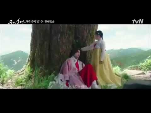 Download The Tale Of Gumiho eps 2