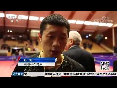 (Eng Sub) Xu Xin Sneaked Through Quarterfinals At Swedish Open -- CCTV 5 News