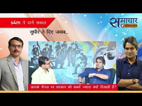 Interview with editor in chief of Zee News Sudhir Chaudhary 7