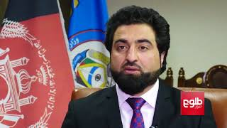 Govt Unveils New Security Plan For Kabul To Curb Threats