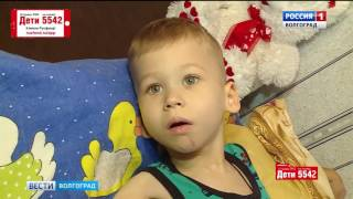 Русфонд: Захару Зинченко нужна помощь
