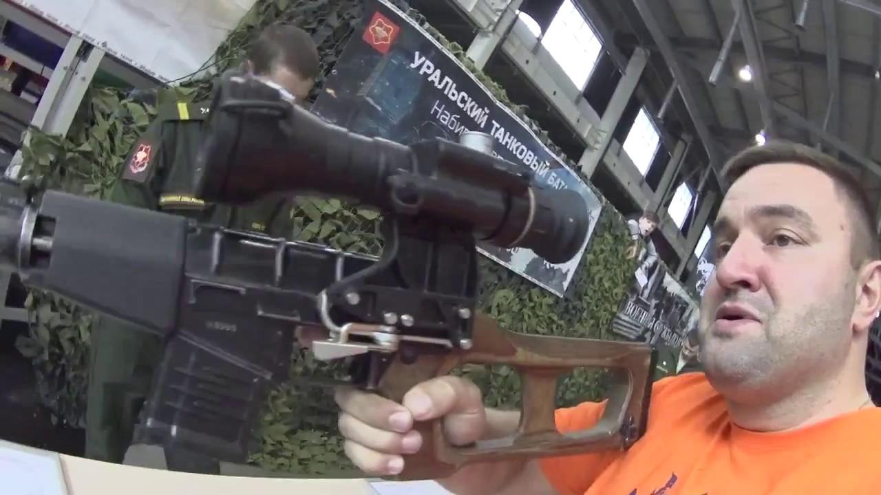 Обзор выстрелов для страйкбольного подствольного гранатомета .