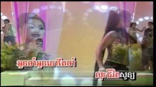 KhmerAngKor Vol 4-10 ChenDa Oun Cham-Touch SreyNich.mp4