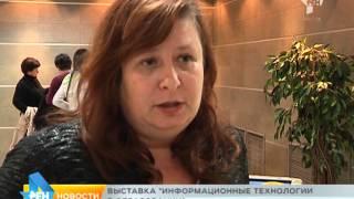 Выставка «Информационные технологии в образовании»(«Информационные технологии в образовании» показали в Ростове на одноимённой выставке-конференции. Наш..., 2015-11-13T09:35:22.000Z)