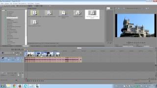Как создать слайд шоу в Sony Vegas Pro 12