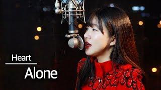 Alone cover Heart Bubble Dia
