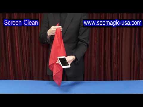 Screen Clean by TENYO / SEO MAGIC