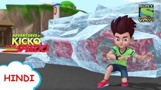 जदई बरफ  Moral Stories for Children in Hindi  बचच क कहनय  Kids Videos
