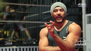 تدريبات قاسية للممثل أحمد العوضي على الكيك بوكس - معكم منى الشاذلي
