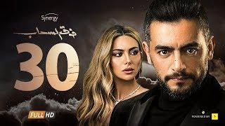 مسلسل فوق السحاب الحلقة الثلاثون - بطولة هانى سلامة   Foak Al Sa7ab Episode 30
