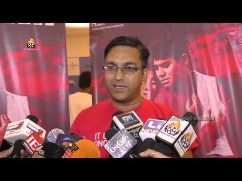 Jat Jatin (Famous Folk Tale Of Bihar) - Hindi Movie Premiere With Star Cast