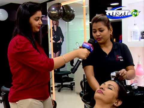 Beauty|Zahids Professional beauty salon thumbnail