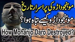 Real History Of Mohanjo Daro City ( Mohanjo Daro Ki Haqeeqi Tareekh ) Urdu 2017