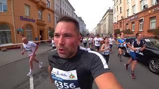 Минский полумарафон 2018 . Minskhalfmarathon 2018 . Дистанция 10,55 км. Я это сделал!