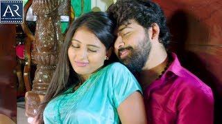 Saaradhi Telugu Movie Songs | Tholi Chupulo Full Video Song | AR Entertainments