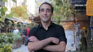 Без купюр: Тбилиси // Без купюр