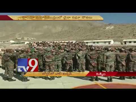 War tension on India - China border - TV9