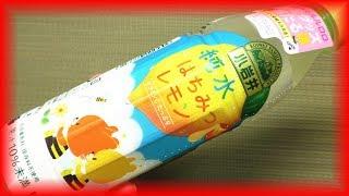 どうもこんにちは。この商品はキリンビバレッジの「小岩井 純水はちみつレモン」です。内容量はPET430ml。がんばれ!ルルロロパッケージの期間限定商品。発売日は2018 ...