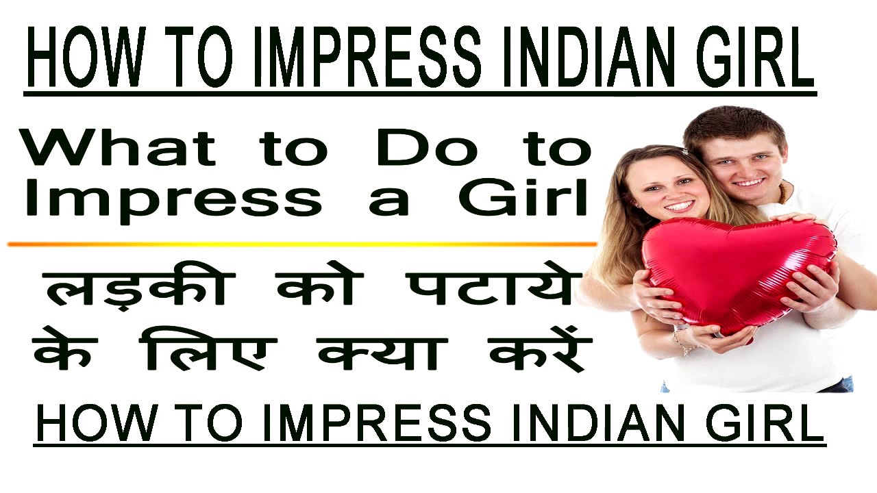 5 Ways To Impress A Girl