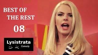 Αννίτα Πάνια - Χρυσό Κουφέτο - BEST OF THE REST 08