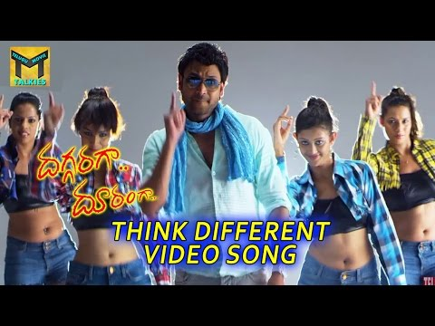 Think Different  Video Song    Daggaraga Dooramga Movie    Sumanth, Vedika, Sindhu Tolani