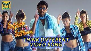 Think Different  Video Song || Daggaraga Dooramga Movie || Sumanth, Vedika, Sindhu Tolani