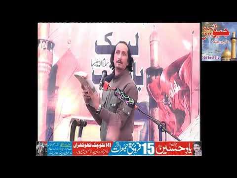 zakir naheed abbas jug 15 fabruary 2018 chak no 141 chaniot