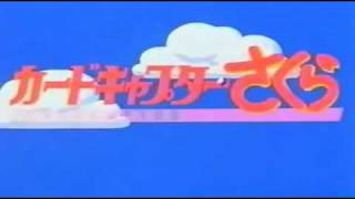 Catch You, Catch Me (Megami33 Ver.)