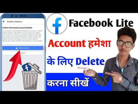 Facebook lite ka account delete kaise kare | Facebook lite ka account delete karne ka tarika