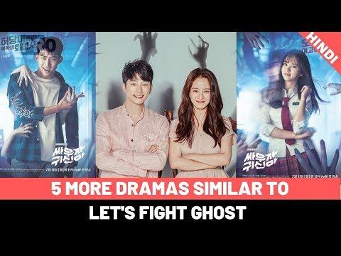 "5 Korean Dramas To Watch If You Miss ""Bring It On Ghost"" [HINDI] - Ghost Romance Dramas"