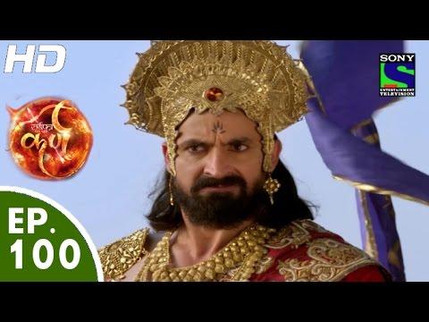 Suryaputra Karn - सूर्यपुत्र कर्ण - Episode 100 - 19th November, 2015