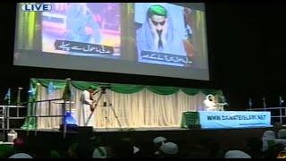 Junaid sheikh At ExCeL Arena London