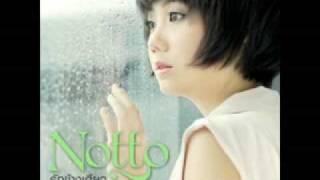 NOTTO - รักข้างเดียว