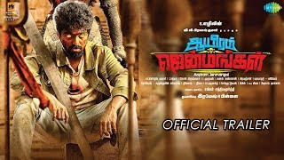 Aayiram Jenmangal - Official Trailer | G.V.Prakash Kumar | Eesha Rebba | Ezhil | C.Sathya
