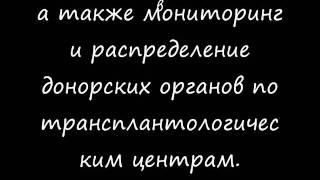 памяти В.И. Шумакова