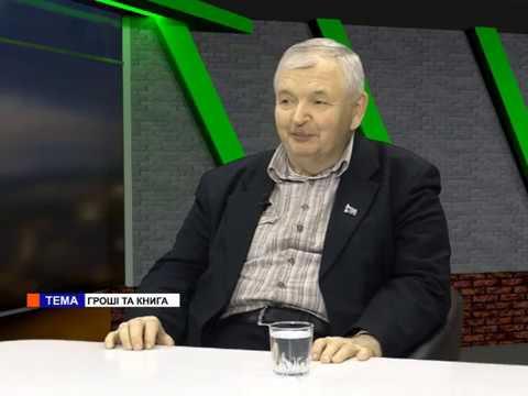 Медиа Информ: Ми (22.03.2019) Олександр Макаров. Гроші та книга