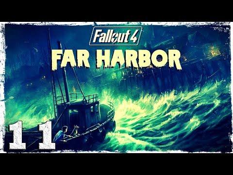 Смотреть прохождение игры Fallout 4 Far Harbor DLC. #11: Малкольм.