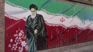 Tehran (Teheran), capital of Iran