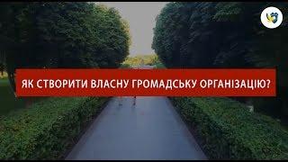 видео Неспроможність фізичних осіб