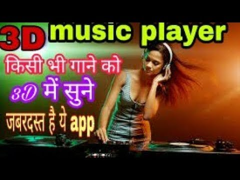 3D music player for Android in hindi