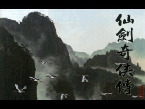[TAS] 仙劍奇俠傳Chinese Paladin DOS版 2:44:01