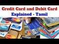 Difference   What is Credit card and Debit Card ?  - Explained Tamil.
