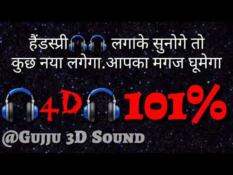 Download - 4d music songs video, rw ytb lv