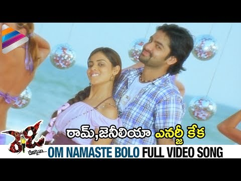 Ready Movie Songs | Om Namaste Bolo Full Video Song | Ram Pothineni | Genelia | Telugu FilmNagar
