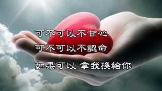 丁噹 手掌心 (歌詞.)